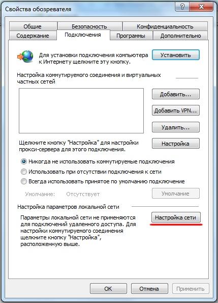 Волге подмена страницы в интернет эксплорере представлены курсы обмена